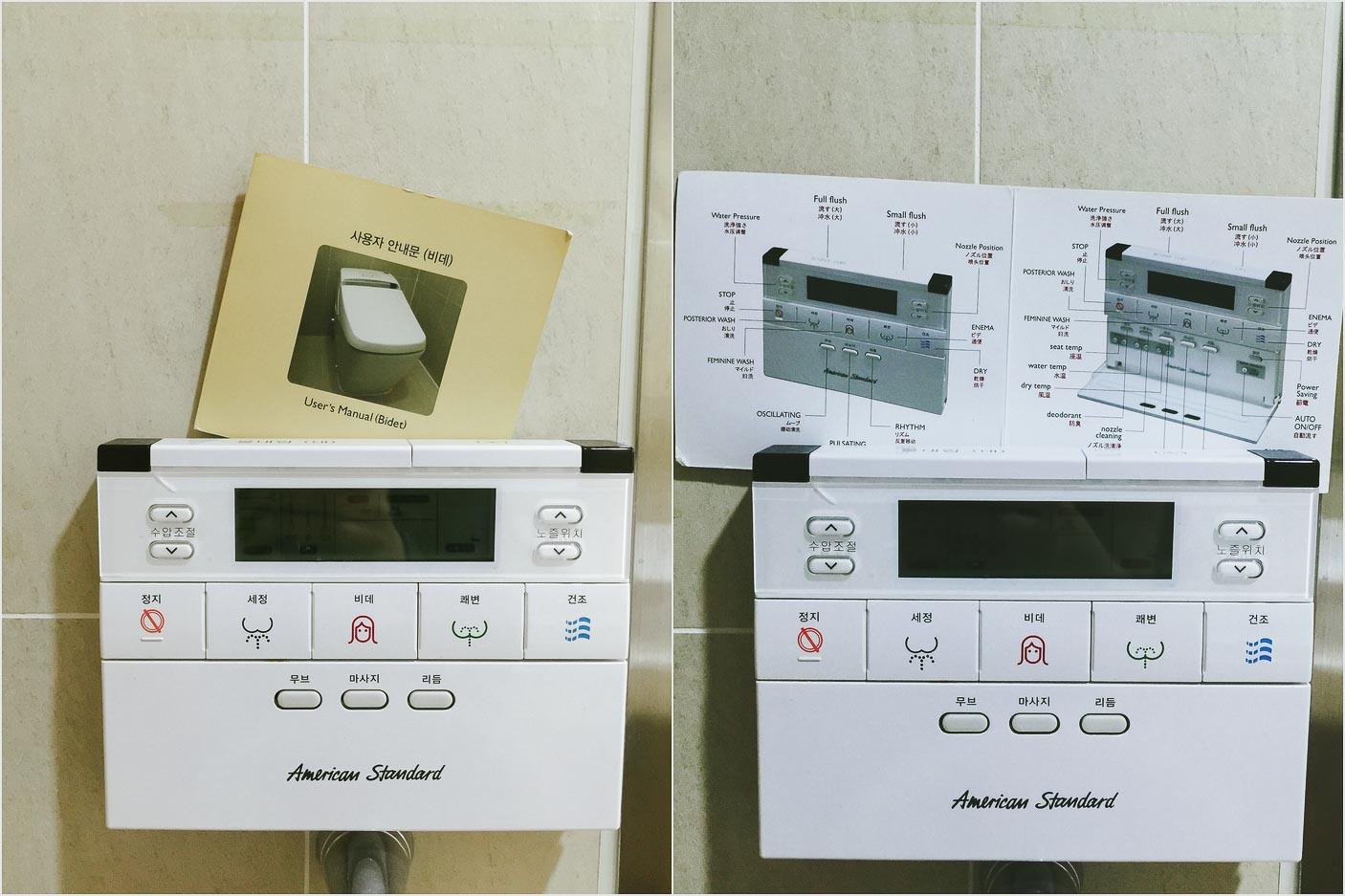 High Tech Toilette in Seoul, Südkorea